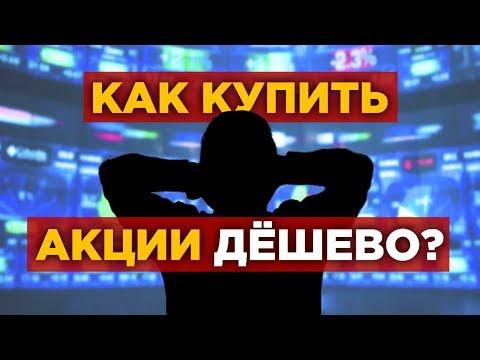 Продажа бизнеса в новосибирске отзывы о брокерах