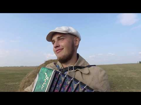 "Cover клип на песню ""Едем в соседнее село на дискотеку"""