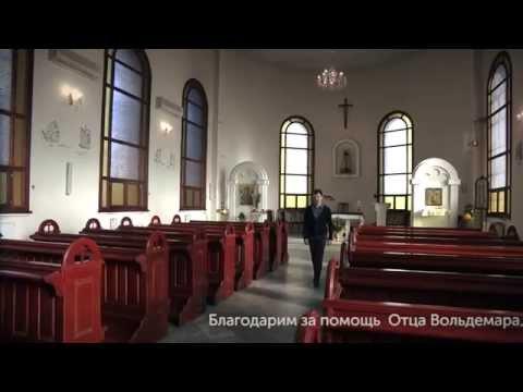 Отличие православной церкви от христианской