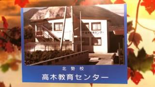 H25京都大学合格者数現浪