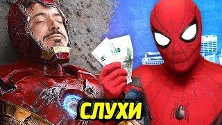 """НОВЫЕ ДЕТАЛИ ФИЛЬМА """"ЧЕЛОВЕК-ПАУК 2"""""""