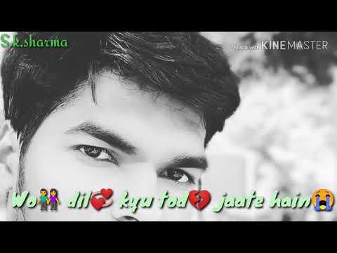 ye mumkin to nahi song download mp3