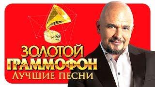 Сергей Трофимов - Лучшие песни - Русское Радио ( Full HD 2017)