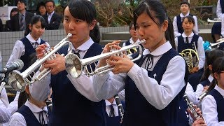 光ヶ丘女子高校「レ・ミゼラブル / 他」2018浜松吹奏楽大会