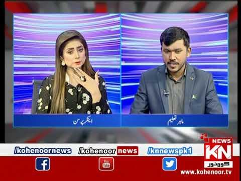 Kohenoor@9 With Dr Nabiha Ali Khan 13 February 2021 | Kohenoor News Pakistan