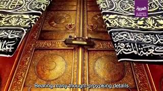 Secrets of Mecca's Holy Kaaba