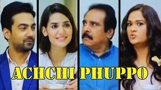 Achchi Phuppo - Telefilm | Express Entertainment