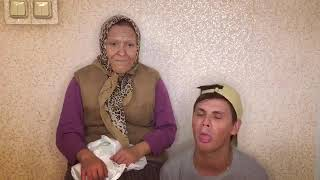 Бабушка и внук «Очередь» (Андрей Борисов GAN_13_ | Ольга Антипова Lolo_antik)