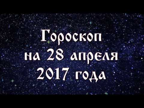 Фанфики на сериал талисман любви