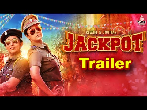 Jackpot Movie Telugu Trailer