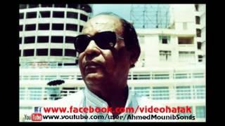 تحميل اغاني انسى الجرح - احمد منيب   البوم كان و كان 1987 MP3