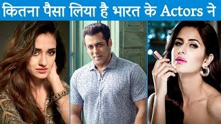 Bharat | Actors Salary | 21 Interesting Facts | Salman Khan | Katrina Kaif | Disha Patani | Sunil |
