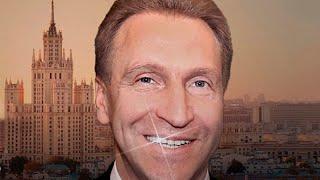 Вице-премьер Шувалов советует покупать квартиры. Ответ россиян