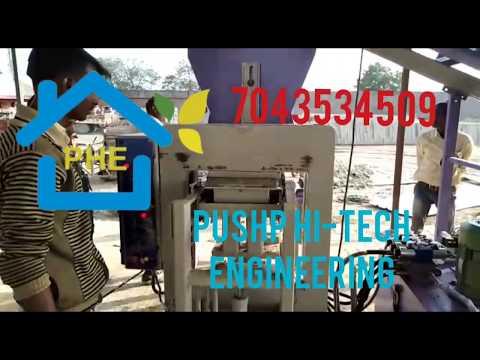 PSM-2 Semi Automatic Paving Block Making Machine