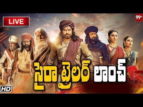 Syeraa LIVE | Chiranjeevi Sye Raa Trailer Launch Live | Ram Charan | Surender Reddy | 99TV Telugu