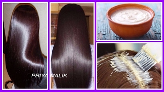 GET SHINY HAIR,SILKY HAIR, SOFT HAIR ,SMOOTH HAIR NATURALLY~ HOMEMADE HAIR MASK FOR DRY DAMAGED HAIR