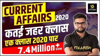 Complete Current Affairs 2020 | Special Class | Yearly Edition | Kumar Gaurav Sir