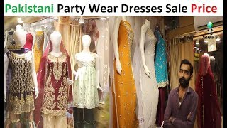 PARTY WEAR DRESSES WITH PRICE    Tariq Road Bazar    Wareesha Bridal Collection
