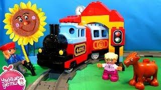 Lego DUPLO Мой первый поезд / My first train.10507. Открываем коробку и играем. Обзор. Review