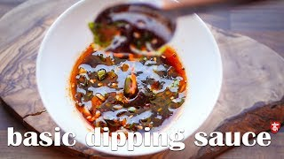 Chinese Basic Dipping Sauce