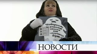 В российских регионах проходят пикеты «Национального общественного мониторинга».