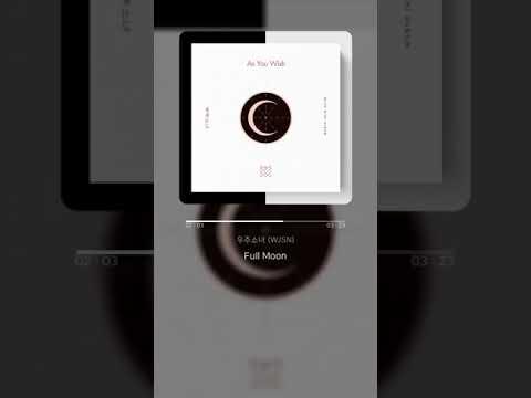 Full Moon - 우주소녀 (WJSN) | 가사 (Lyrics)