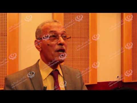 إعلان مبادئ إتفاق ليبي في تونس