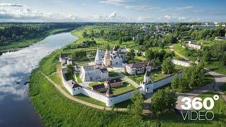 Старицкий Успенский монастырь. Аэросъемка 360.