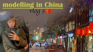 Modelling In China // Vlog 3 // Travelling To Xiamen, Photoshoot