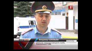 В Новополоцке совершено изнасилование