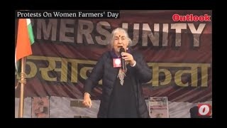 Protests On Women Farmers' Day