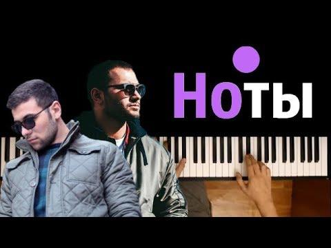 HammAli & Navai - Ноты ● караоке | PIANO_KARAOKE ● ᴴᴰ + НОТЫ & MIDI