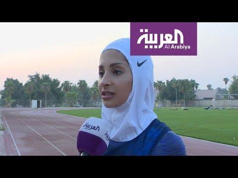 العرب اليوم - شاهد: العداءة السعودية مزنة النصار تروي قصتها
