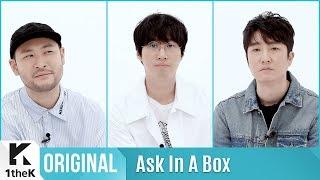 ASK IN A BOX(에스크 인 어 박스): EPIK HIGH(에픽하이) _ Lovedrunk(술이 달다) (feat. Crush(크러쉬))