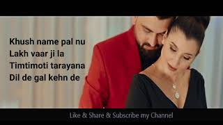Rom Rom Lyrics Video | Nyvaan | Muzik Amy | Asli God |Latest Punjabi Song 2019