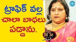 ట్రాఫిక్ వల్ల చాలా బాధలు పడ్డాను. - Versatile Writer Balabadrapatruni Ramani || Dil Se With Anjali