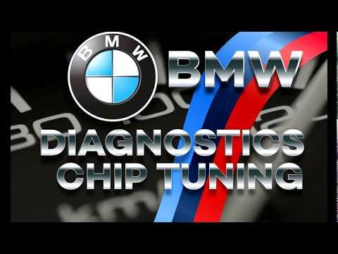 Восстановление BMW CCC, Car Communication Computer repair
