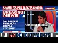 Pakistan rakes up Priyanka Chopras statement | NewsX - Video