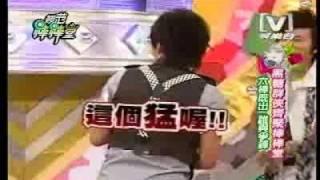 王子阿纬爆料拍吻戏的时候
