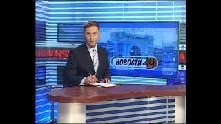 """Новости Новосибирска на канале """"НСК 49"""" // Эфир 19.07.17"""