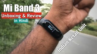 Mi Band 3 Unboxing And Review In Hindi | Mi Band 3 Indian Retail Unit Unboxing, Review & Setup