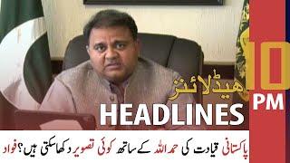 ARY News Headlines   10 PM   24 July 2021