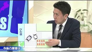 5月8日 びわ湖放送ニュース