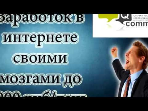 Бинарные опционы 1 рубль