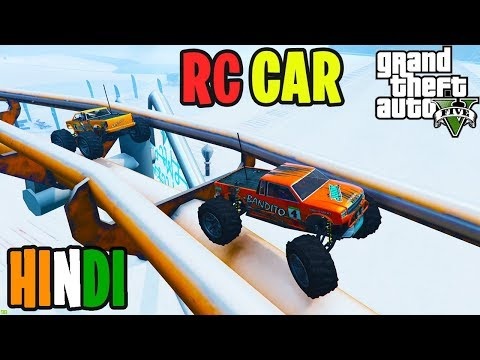EXTREME RC CAR MODDED RACE! (GTA 5 Hindi/India)