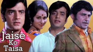 Jaise Ko Taisa Full Movie   Jeetendra   Reena Roy   Superhit