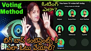 How to Vote Bigg Boss 5 Telugu Contestants from Hotstar App? Easy Step by step
