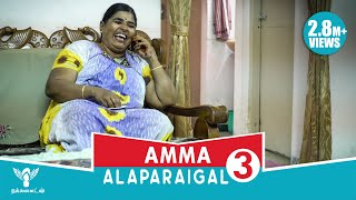 Amma Alaparaigal 3 | Comedy Video | Nakkalites