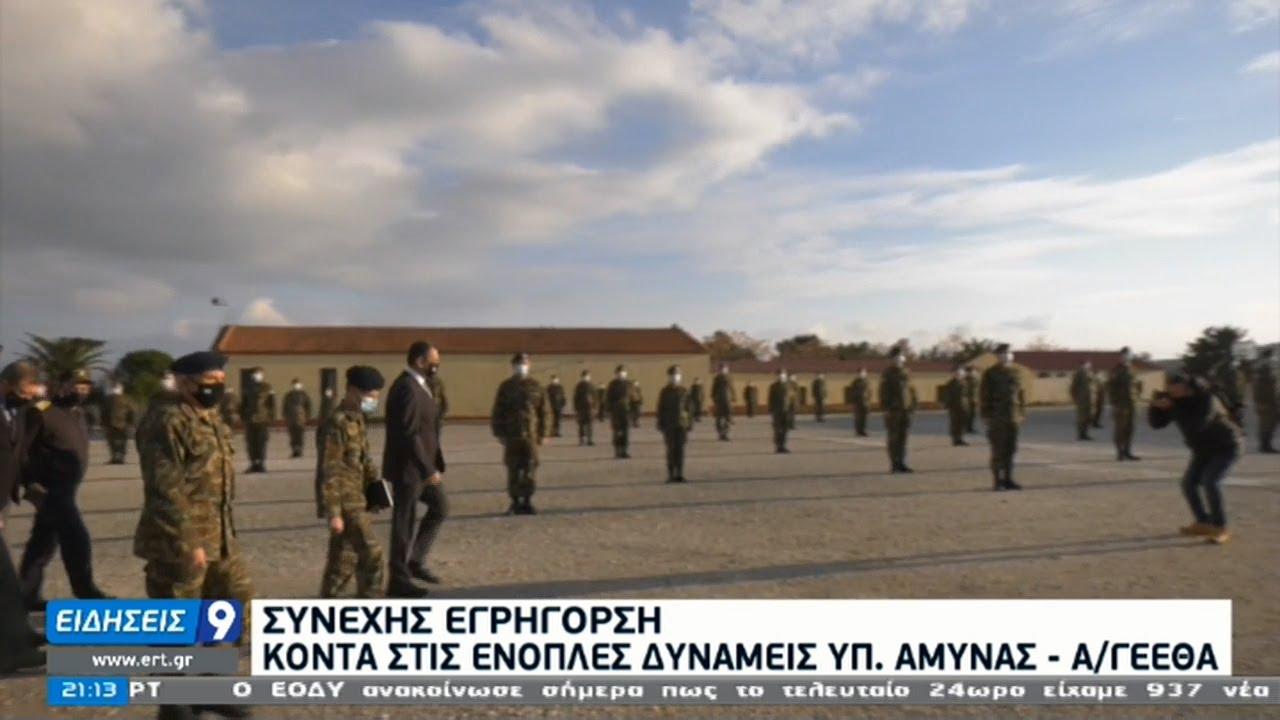 Τουρκικές προκλήσεις με υπερπτήσεις μαχητικών αεροσκαφών   23/12/2020   ΕΡΤ