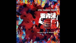 Unlocated Hell - Touhou 17: Wily Beast and Weakest Creature